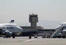 تکلیف قیمت بلیت هواپیما امروز مشخص میشود؟