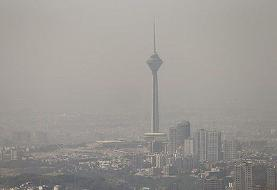 تهران در هفتمین روز پیاپی هوای آلوده در پاییز ۹۹