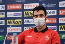 فدراسیون فوتبال از خلیلزاده دفاعیه خواست