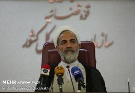 برقراری خط ارتباطی دریافت شکایات مردمی بین سفارت ایران و عراق