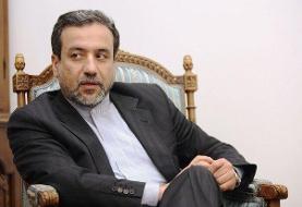 ارایه طرح ابتکاری ایران برای پایان مناقشه قرهباغ به آذربایجان