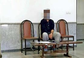 اعتراف هولناک به قتل ۳ عضو یک خانواده | برای فاش نشدن جنایت باید مادر را هم میکشتم