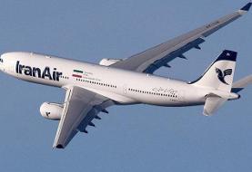 جزئیات پرواز فوقالعاده تهران-رم