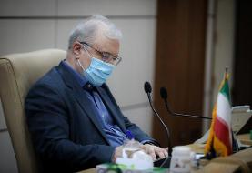 پیام وزیر بهداشت به فرمانده قرارگاه عملیاتی ستاد ملی مبارزه با کرونا