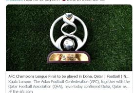 AFC رسما میزبان فینال لیگ قهرمانان آسیا را معرفی کرد