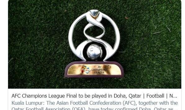 چرا فینال لیگ قهرمانان آسیا به جای تهران در دوحه برگزار میشود؟