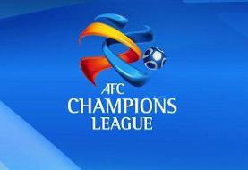 دوحه رسما میزبان فینال لیگ قهرمانان آسیا شد / سفر دوباره پرسپولیس به قطر در ۲۹ آذر
