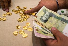 قیمت دلار، یورو، انواع سکه و طلای ۱۸ عیار در روز جمعه