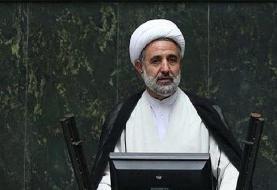 رئیس کمیسیون امنیت ملی مجلس: رهبری باید دستور اعدام روحانی را بدهند تا دل مردم راضی شود!
