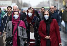 ایران چند پیک دیگر کرونا خواهد داشت؟ | داروها ویروس را به سمت جهش ...