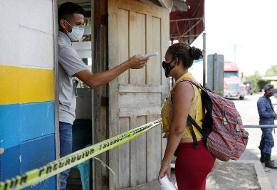 Central Americans edge north as pandemic spurs economic collapse
