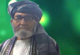 دُر محمد کشمی، خواننده محلی سرشناس افغانستان درگذشت