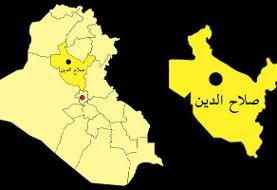کشف اجساد ۸ فرد ربوده شده در صلاحالدین عراق
