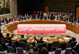 راهبرد تسلیحاتی ایران در آینده چگونه خواهد بود؟