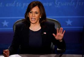 'Transition' to Kamala? Not on Our Watch