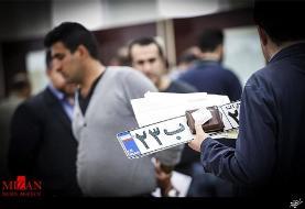 افزایش ۲ ساعته زمان فعالیت مراکز تعویض پلاک در کشور