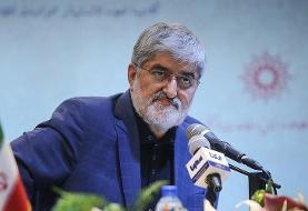 واکنش علی مطهری به اهانت علیه روحانی: اظهارنظر رئیس جمهور نباید موجب توهین و تهدید شود