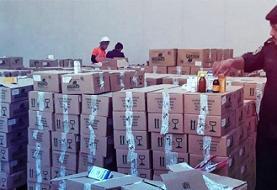 اطلاعیه سازمان غذا و دارو درباره داروهای مکشوفه در عراق | داروها ایرانی نبودند