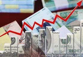 مروری بر ارزش پول ملی در ٤٠ سال اخیر؛ آنچه بر ریال گذشت