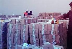 معمای ۱۹ کامیون داروی قاچاق