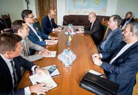 دور دوم مذاکرات ایران و اوکراین روز دوشنبه برگزار میشود