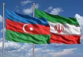 سفارت ایران در باکو حمله به شهر گنجه را محکوم کرد/لزوم توقف حملات