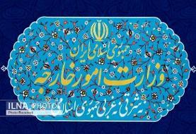 بیانیه ایران درخصوص پایان محدودیتهای تسلیحاتی؛ امروز، روزی مهم برای جامعه جهانی است