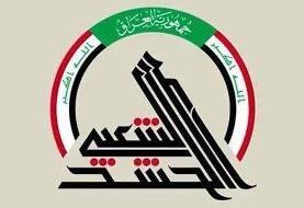 حمله هواداران حشدشعبی به مقر حزب دموکراتیک کردستان در بغداد