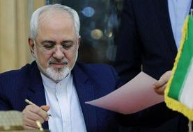 ظریف: تحریمهای تسلیحاتی امروز پایان مییابد