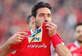 گل بازیکن ایرانی بهترین گل لیگ قهرمانان آسیا شد