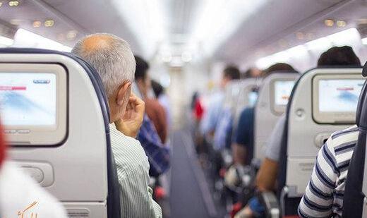 ببینید: اضطراب در پرواز آبادان تهران، یکی از موتورهای هواپیمای شرکت قشم ایر از کار افتاد!