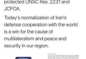 ظریف از روزی بسیار مهم برای ایران خبر داد