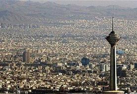 تنفس هوای سالم پس از هفت روز آلودگی مداوم در پایتخت