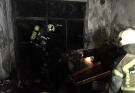 آتشسوزی در خانه قدیمی جان زن ۸۰ ساله را گرفت