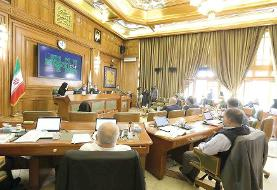 بازنگری در لایحه اصلاح ساختار شهرداری