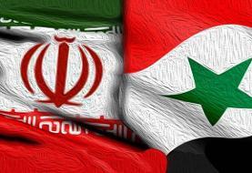 راهاندازی مرکز تجارت ایرانیان در سوریه