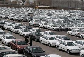 قیمت روز خودروهای سایپا و ایران خودرو؛ کاهش قیمت خودرو در بازار واقعیت دارد؟