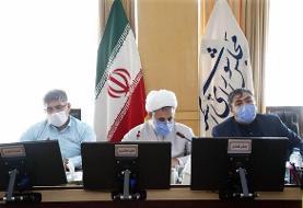 کمیته روابط خارجی کمیسیون امنیت ملی تحولات قره باغ را بررسی می کند