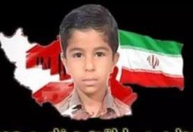 سایت سازمان ثبت احوال استان بوشهر هک شد