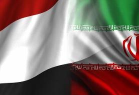 چرا عربستان بالاخره درباره اعزام سفیر ایران به یمن کوتاه آمد؟