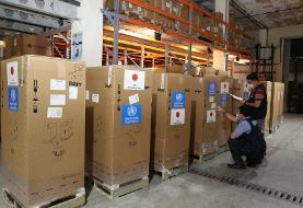 تصاویر | هدایای جدید میلیون دلاری سازمان جهانی بهداشت به ایران برای ...