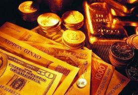 ریزش ۷۰۰ هزار تومانی قیمت سکه در بازار