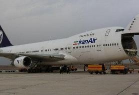 ببینید | فرود اضطراری هواپیمای حامل دام زنده در فرودگاه امام خمینی