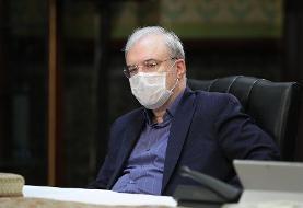 وزیر بهداشت: چقدر به مردم التماس کنیم؟ | کرونا بدون برخورد محکم جمع نمیشود | یکی از شفافترین ...