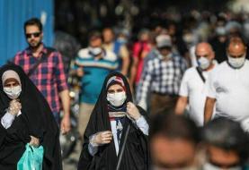 آمار جدید کرونا در ایران؛ ابتلای ۳ هزار و ۸۹۰ بیمار جدید | حال  ۴۷۴۴ نفر وخیم است | ۳۰ استان در ...