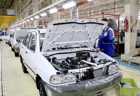 کاهش قیمتها در بازار خودرو؛ پراید از ۱۵۰ میلیون پایین آمد