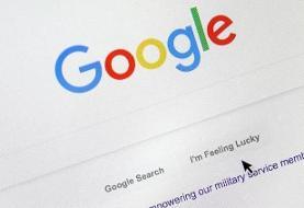 تغییرات مهم در موتور جستجوی گوگل