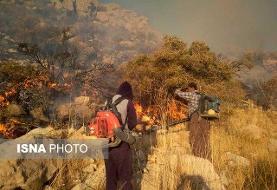 آتش سوزی در جنگلها و مراتع کوه نور چرام