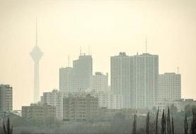 هوای ناسالم برای گروههای حساس در شهرهای صنعتی/آسمان پایتخت روزهای ...
