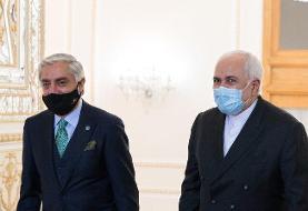 پیک صلح افغانستان در تهران | اصلیترین محورهای گفتوگو میان عبدالله با مقامات ایران